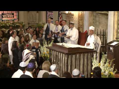 Kaddish before Musaf - Rosh Hashana 2016