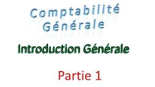 1- comptabilité générale - Introduction générale - (partie 1)