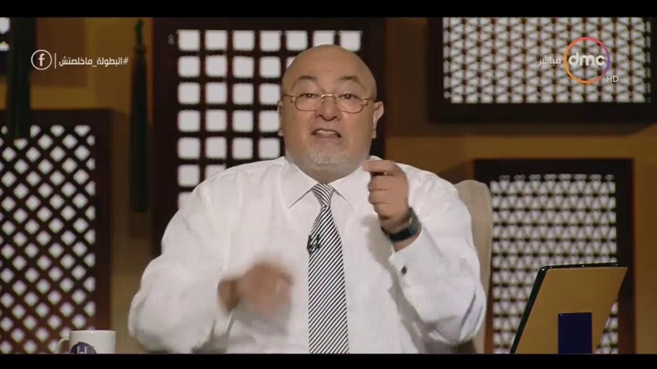 dmc:لعلهم يفقهون - الشيخ خالد الجندي يحذر من فعل هذه الأمور في العمل