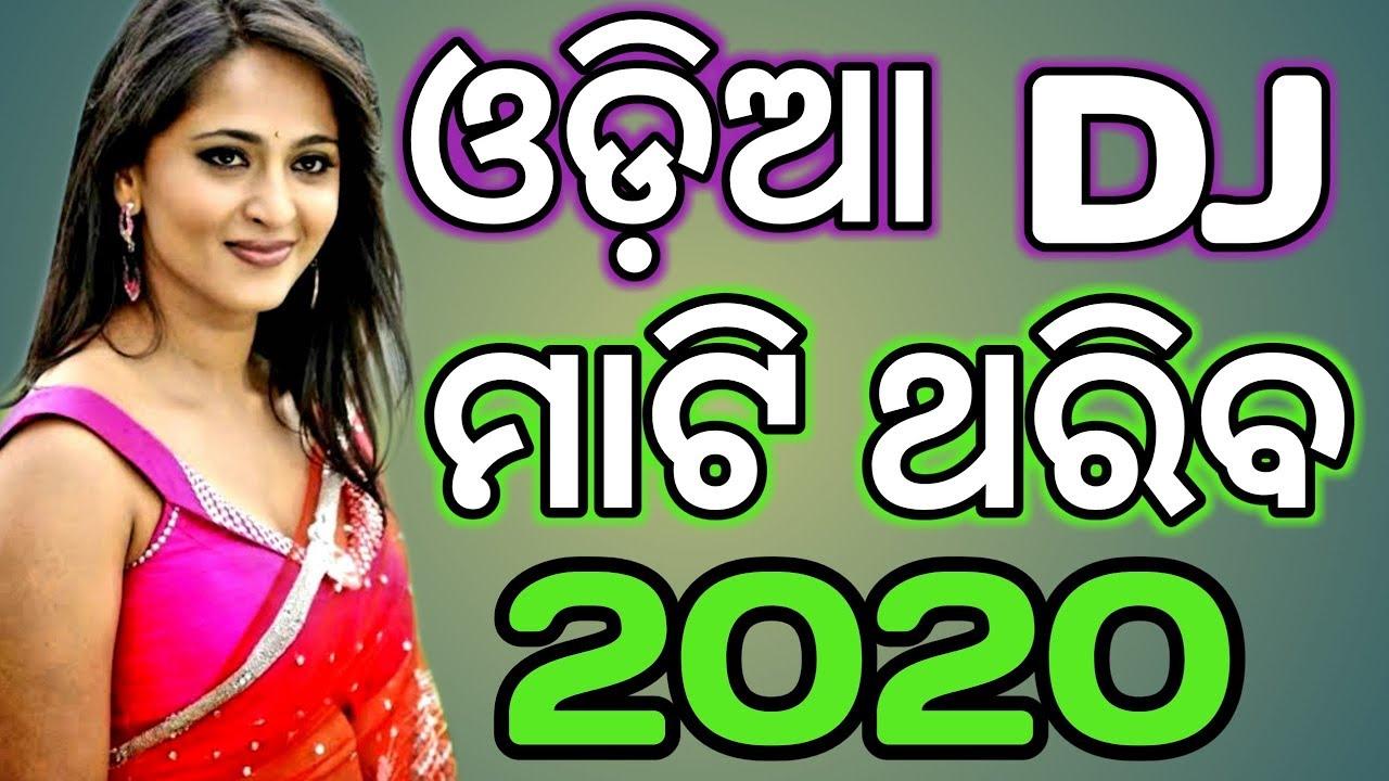 New Odia Super Hit Non Stop Dance Dhamaka Dj Songs 2020 Youtube