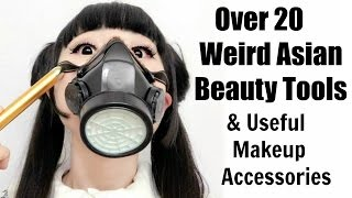 3 Weird Tools For Lazy People (Beauty Break)