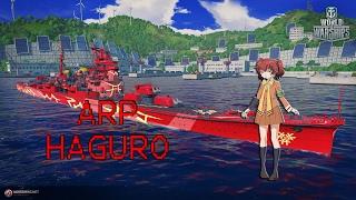 [World of Warships] : ARP Haguro Rank Battle