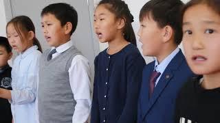 урок музыки Песни родного края Ч.Л. Дамбаев