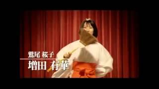 「鷲宮☆物語」は埼玉県久喜市鷲宮町の商工会によって作られたご当地映画...