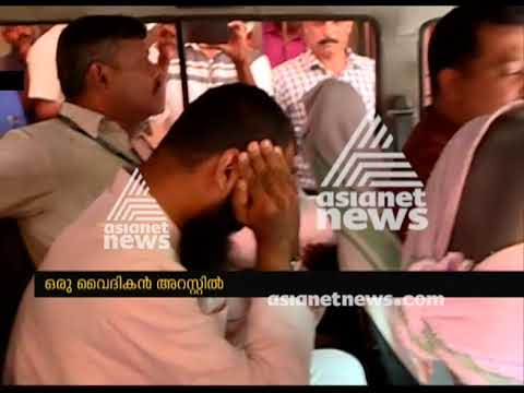 Kerala sexual abuse case: Priest Job Mathew arrested thumbnail