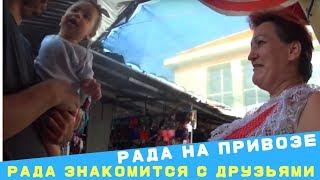 !!Рада На Привозе в Одессе!! Знакомится с подругами продавцами. Цены и покупаем новую обувь