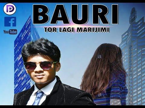 Bauri || Jsobanta Sagar || First look || Sambalpuri HD video 2017