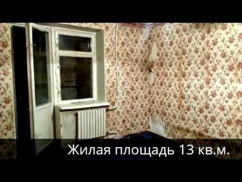 Продажа квартиры на кв. Героев Сталинграда. Квартиры в Луганске. Недвижимость