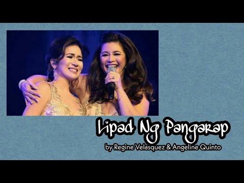Lipad Ng Pangarap - Regine Velasquez & Angeline Quinto