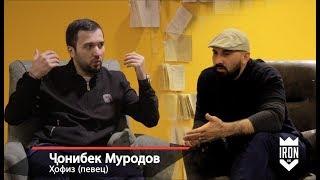 онибек Муродов - Клип барои адами урбон ва эодкориаш \Iron King.