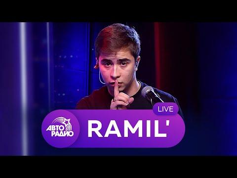Ramil': живой концерт на высоте 330 метров (открытая концертная студия Авторадио)