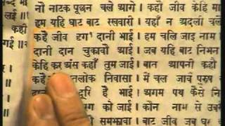 Radha Soami (2/2) - Wrong Satnam and Panch Naams