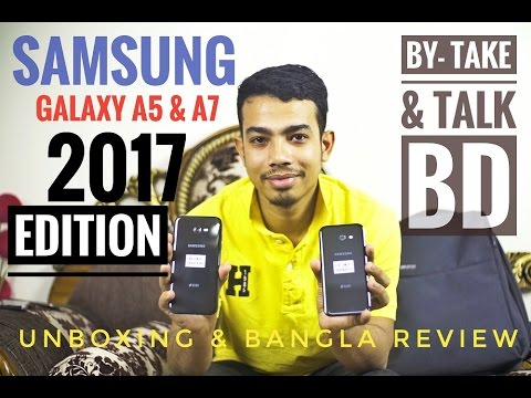 SAMSUNG GALAXY A SERIES 2017 edition Bangla review