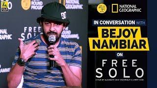 In Conversation With Bejoy Nambiar   Free Solo   Anupama Chopra