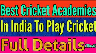 Best Cricket Academies in India | Top Cricket Academies in India | Cricket Academy in India