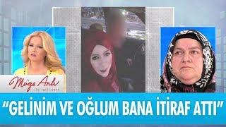 Kayıp Esra Yılmaz'ın kayınpederi telefonda - Müge Anlı İle Tatlı Sert 16 Ocak 2018