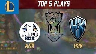 top 5 plays anx vs h2k   league of legends world championship 2016 quarterfinals