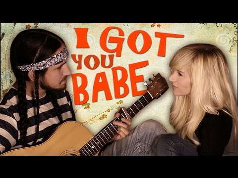 You And Me Ukulele Chords James Tw