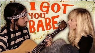 I Got You Babe - Walk off the Earth + Special Announcement!!!