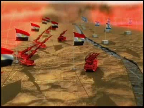 Eygptian Forces Launch A Massive  Attack Against Israel