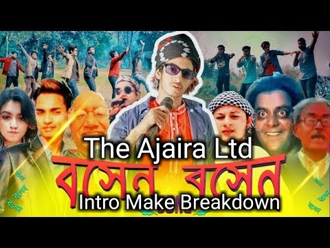 The Ajaira Ltd Intro Maker Breakdown | The Ajaira Ltd intro Free Text Your Channel Name!  Download
