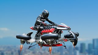 11 New Bike Inventions You Must See  Amazing Vehicles