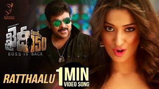 Ratthaalu 1 Minute Song | #KhaidiNo150 | Chiranjeevi | Rockstar DSP