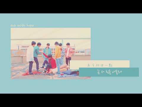 【韓繁中字】BTS 防彈少年團 - Anpanman