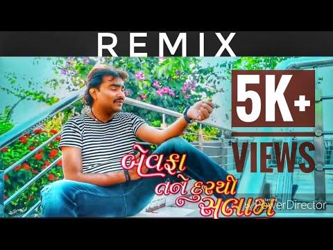 Jignesh Kaviraj new song Bewafa tane dur thi Salam - Ganpat mix by - DJ RAHUL S.R INDIA