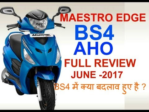 [2017] HINDI  NEW  MAESTRO EDGE BS4-AHO FULL REVIEW