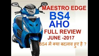 [2017] HINDI  NEW  MAESTRO EDGE BS4-AHO FULL REVIEW