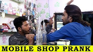 Mobile Shopkeeper Prank in Pakistan | Lahori PrankStar
