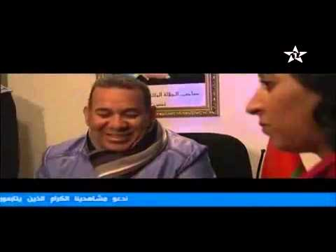 Film marocain 2015 complet for Film marocain chambra 13 complet