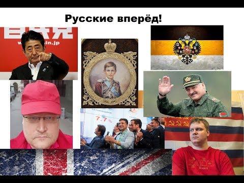 Русские и демократия. Почему нам выгодны честные выборы? ЗЕ выиграл РАДУ. Собчак про репутацию.