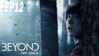 老皮直播台『Beyond: Two Souls 兩個靈魂 』(12)