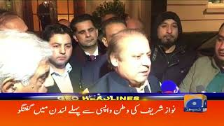 Geo Headlines - 04 PM - 17 December 2017