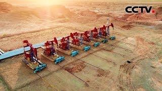 《70年70城》记住克拉玛依!在这里,地下采石油地上搞旅游| CCTV