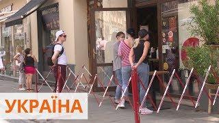 Открылись парикмахерские, летние площадки кафе и ТЦ: как ослабили карантин в Украине