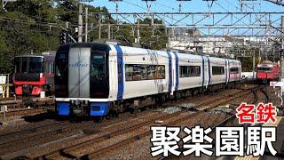 【名鉄常滑線】聚楽園駅で見られた車両達/2020年1月