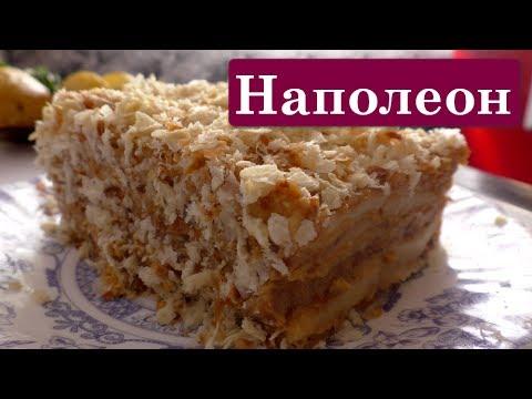 Оригинальный торт наполеон за полчаса пошаговый рецепт
