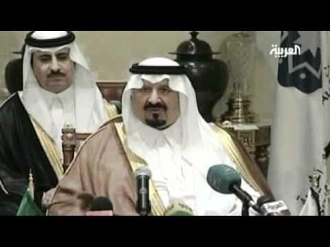 وفاة ولي العهد السعودي الأمير سلطان بن عبد العزيز Youtube