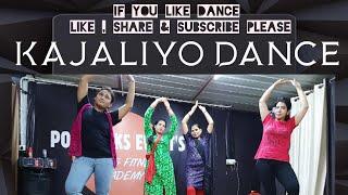 KAJALIYO SONG DANCE CHOREOGRAPHY | NEW RAJASTHANI SONG DANCE | POP ROCKS DANCE ACADEMY |