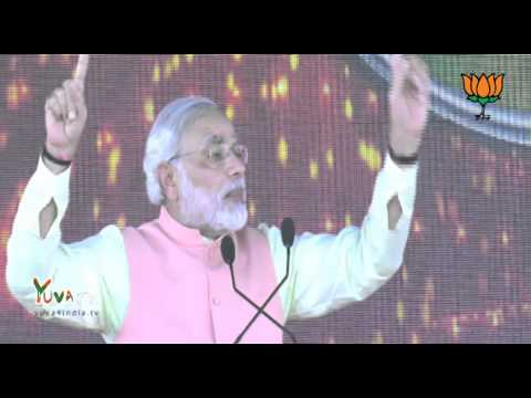 Shri Narendra Modi addresses Hunkaar Rally, Gandhi Maidan, Patna (Bihar): 27.10.2013