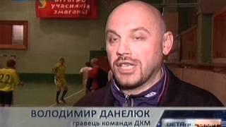 Днепропетровские новости спорта от 04.04.2012. 34-й канал