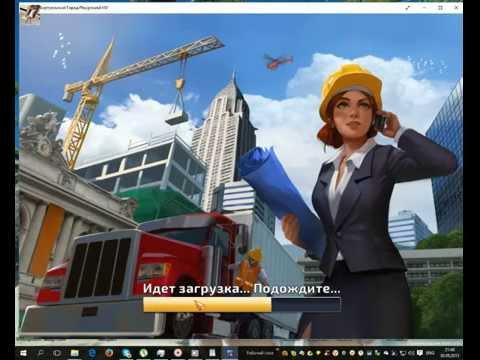 Виртуальный Город Playground HD - И другое