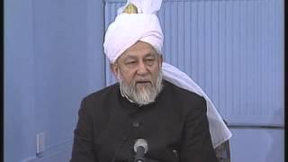 Dars-ul-Qur'an: 28th January 1996 (Urdu)