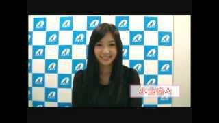 Q&A筑紫野店3月MAX-A20%値引きCP実施!! 新人女優1980円販売!! Q&...
