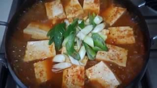 소고기 김치찌개 만들기…