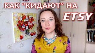 видео покупка и продажа картин украинских