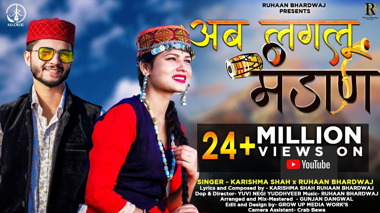 Ab Laglu Mandaan |Karishma Shah X Ruhaan Bhardwaj | Official Theme Song | Mandaan youth festival2019